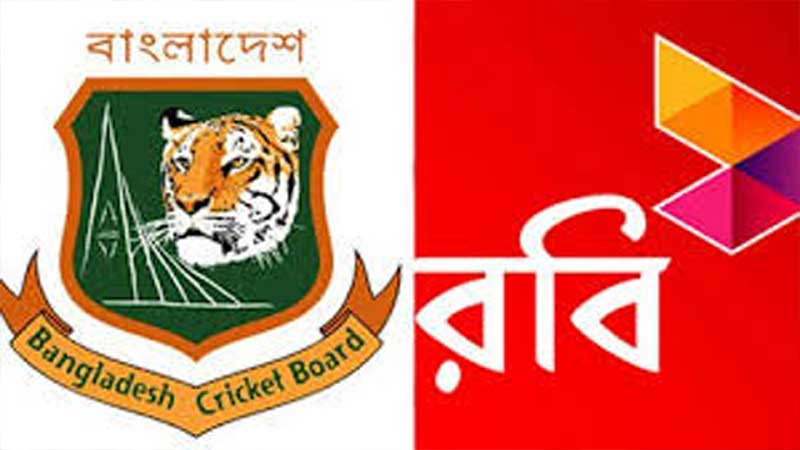 BCB says they will impose a series of sponsorship agreement for National players